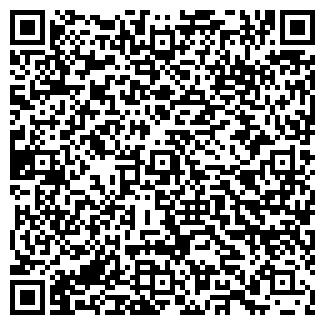 QR-код с контактной информацией организации СТАРОЗАИМСКИЙ СПК