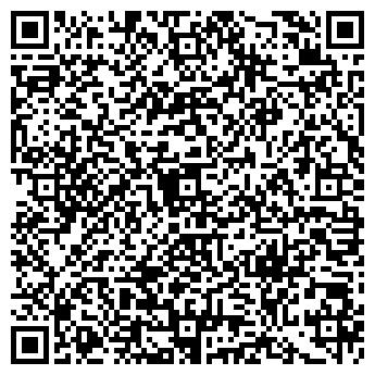 QR-код с контактной информацией организации ЗАВОДОУКОВСКЛЕС ОАО