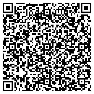 QR-код с контактной информацией организации ПУРАГРОУК