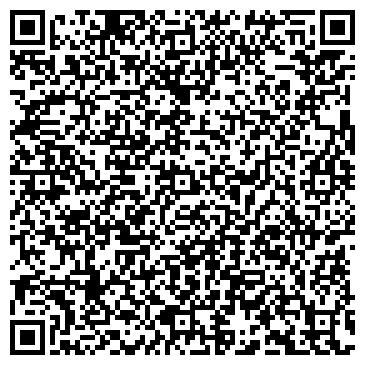QR-код с контактной информацией организации РАСЧЕТНО-КАССОВЫЙ ЦЕНТР ЗАВОДОУКОВСК