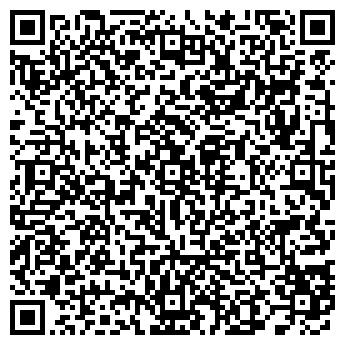 QR-код с контактной информацией организации ЗАРЕЧНОГО УГО И ЧС