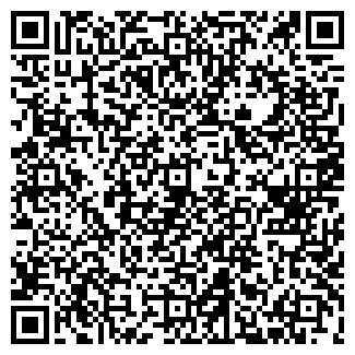 QR-код с контактной информацией организации СПЕЦЭНЕРГОРЕМСТРОЙ, ООО
