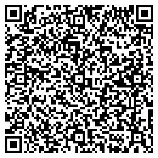 QR-код с контактной информацией организации ПРОМСТРОЙ-1, ООО