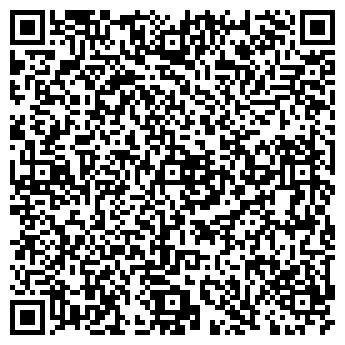 QR-код с контактной информацией организации ПГС-СЕРВИС, ООО