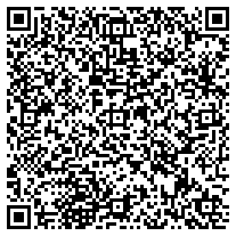 QR-код с контактной информацией организации ТРУД-АЛЬФА, ООО