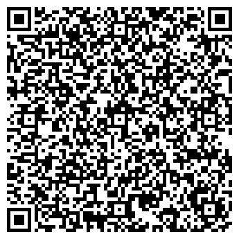 QR-код с контактной информацией организации АРКА МАГАЗИН ЗАО