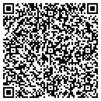 QR-код с контактной информацией организации АТОЛЛ НПТП ЗАО