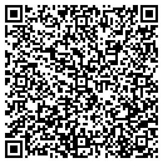 QR-код с контактной информацией организации СМАРТ ЗАО