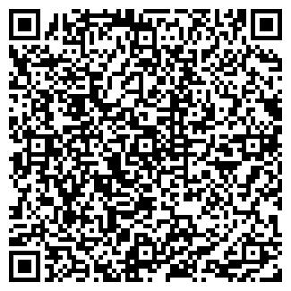 QR-код с контактной информацией организации ЭЛ.ВЕС ООО