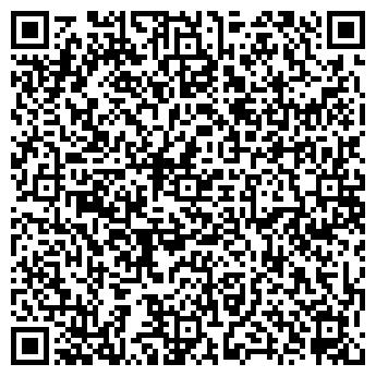 QR-код с контактной информацией организации КУЛИБИН-ЗЛАТОУСТ ЦТО ООО