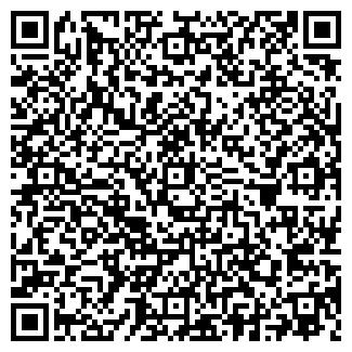 QR-код с контактной информацией организации ГЕРМЕС ОАО