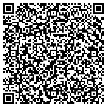 QR-код с контактной информацией организации ПУЛЬСАР ФИРМА ООО