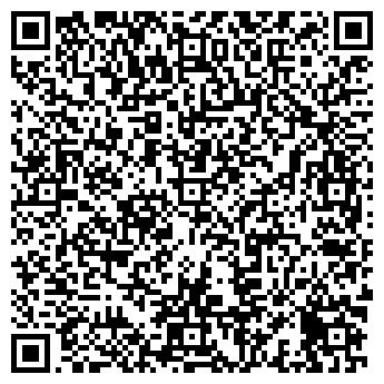 QR-код с контактной информацией организации ВЕГА-ТРАСТ ООО