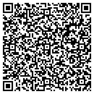 QR-код с контактной информацией организации X-RIM ПКФ ООО