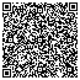 QR-код с контактной информацией организации УРАЛСТАР ООО