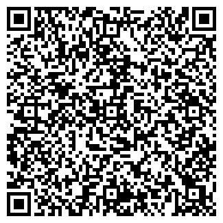 QR-код с контактной информацией организации УРАЛ-ТЕХНО ООО