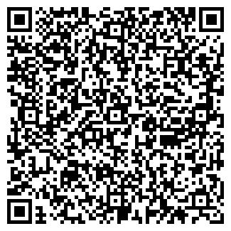 QR-код с контактной информацией организации ЕВРОТРАНС-ИНВЕСТ ООО
