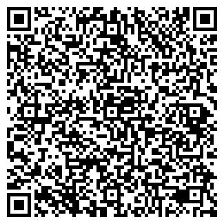 QR-код с контактной информацией организации ТРАНСКОМ-ЛИДЕР