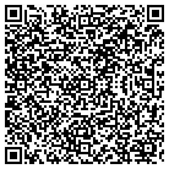 QR-код с контактной информацией организации ПРОФОДЕЖДА МАГАЗИН