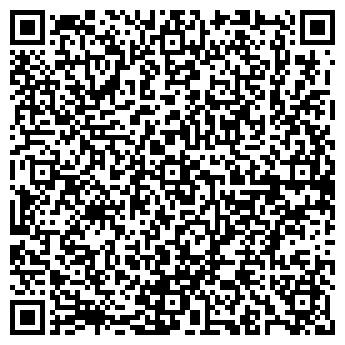 QR-код с контактной информацией организации СЧАСТЬЕ СВАДЕБНЫЙ САЛОН
