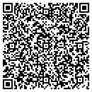 QR-код с контактной информацией организации ЗИП ПЛЮС ООО