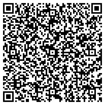 QR-код с контактной информацией организации ЗОЛОТОЕ ПУТЕШЕСТВИЕ