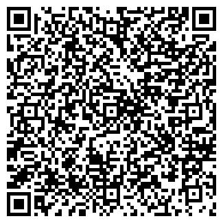 QR-код с контактной информацией организации ПЛАСТИК СТИЛЬ