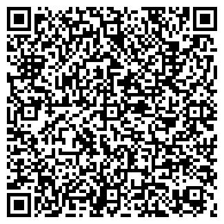 QR-код с контактной информацией организации ПРАКС ООО