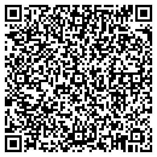 QR-код с контактной информацией организации АПТЕКА №6