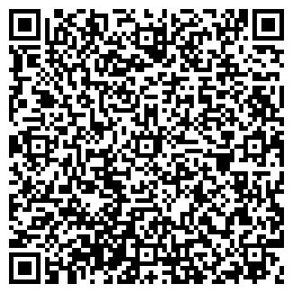 QR-код с контактной информацией организации МАРТ-К ООО