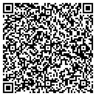 QR-код с контактной информацией организации РУБИН ПК