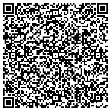 QR-код с контактной информацией организации ТАГАНАЙСКОЕ ЛЕСНИЧЕСТВО ГУ