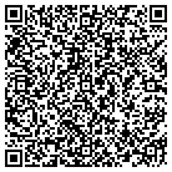 QR-код с контактной информацией организации АГНКС ООО 'УРАЛАВТОГАЗ'
