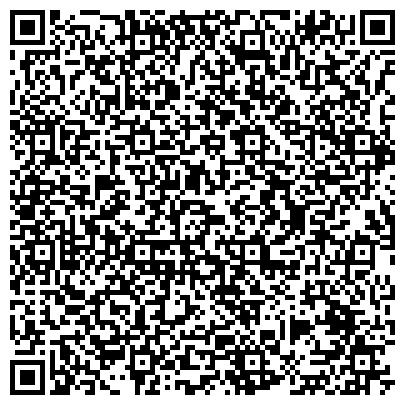 QR-код с контактной информацией организации АРСЕНАЛ МЕЖРЕГИОНАЛЬНАЯ ОБЩЕСТВЕННАЯ ОРГАНИЗАЦИЯ ВЕТЕРАНОВ ВОЕННЫХ КОНФЛИКТОВ