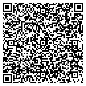 QR-код с контактной информацией организации КОРОНА МАГАЗИН