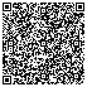 QR-код с контактной информацией организации DEPO JEANS МАГАЗИН