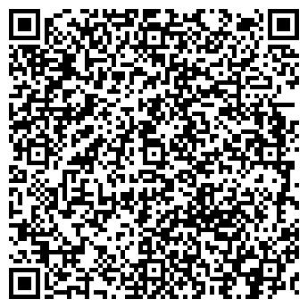 QR-код с контактной информацией организации №99 ДЕТСКИЙ САД