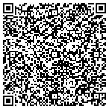 QR-код с контактной информацией организации УРАЛЬСКИЙ РЫНОК ЖУРНАЛ ТОВАРОВ И УСЛУГ