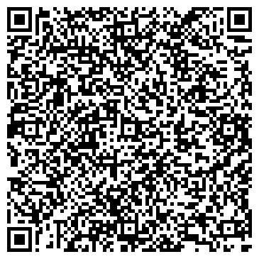 QR-код с контактной информацией организации УРАЛГОЛД ХУДОЖЕСТВЕННАЯ МАСТЕРСКАЯ