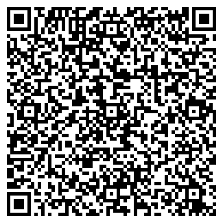 QR-код с контактной информацией организации БУТА АКОМПЛЕ