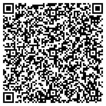 QR-код с контактной информацией организации СЕМЬ ВЕЧЕРОВ БАР