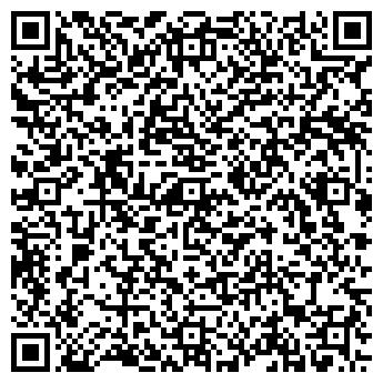 QR-код с контактной информацией организации ШАФАК ООО