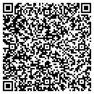 QR-код с контактной информацией организации ООО ЛЕЯ