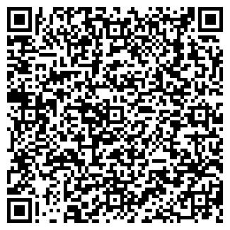 QR-код с контактной информацией организации «Советник».