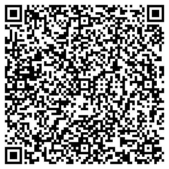 QR-код с контактной информацией организации ПЕКИНСКАЯ УТКА