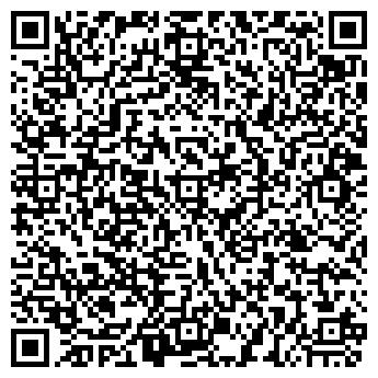 QR-код с контактной информацией организации ТЕРМИНАЛ-2000