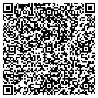QR-код с контактной информацией организации ЗЛАТОУСТСТРОЙКОМПЛЕКС