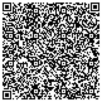 QR-код с контактной информацией организации УПРАВЛЕНИЕ ФЕДЕРАЛЬНОЙ РЕГИСТРАЦИОННОЙ СЛУЖБЫ, ЗЛАТОУСТОВСКИЙ ОТДЕЛ