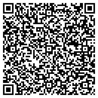 QR-код с контактной информацией организации ВЕНТА МАГАЗИН