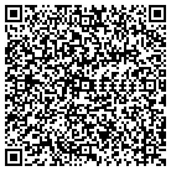 QR-код с контактной информацией организации БЮРГЕР РЕСТОРАН